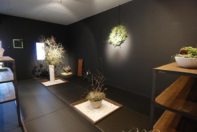 カネコデザインスタジオ ショールーム